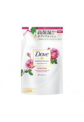 Unilever Dove Botanical Selection Moisture BODY WASH Damask Rose