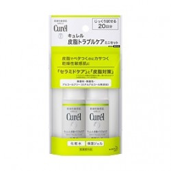 Kao Curel Medicated Sebum Trouble Care Trial Set
