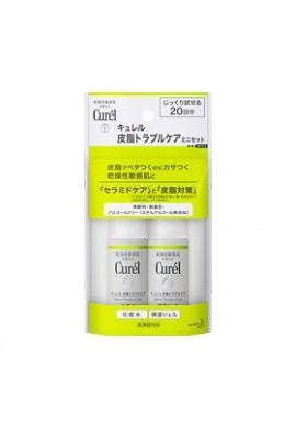 Kao Curel Medicated Sebum Trouble Care Trial Set