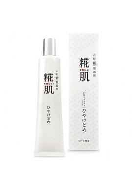 Rohto Kouji Hada UV Sunscreen SPF50+ PA++++