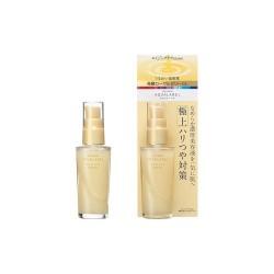Azjatyckie kosmetyki Shiseido Aqualabel Royal Rich Essence