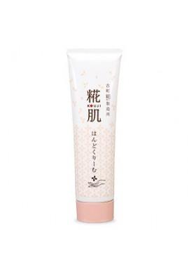 Rohto Kouji Hada Hand Cream