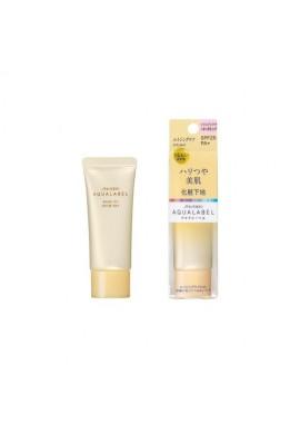 Azjatyckie kosmetyki Shiseido Aqualabel Base EX SPF25 PA+