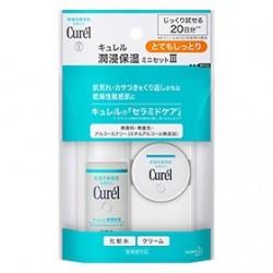 Kao Curel Medicated Face Care Moisturizing Mini Set III Moist