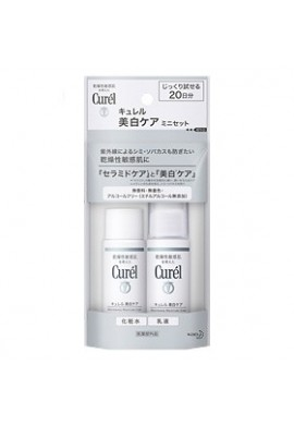 Kao Curel Medicated Bihaku Whitening Care Trial Set