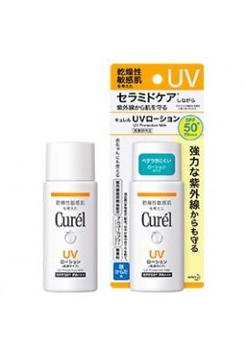 Kao Curel Medicated UV Milk SPF50+ PA+++