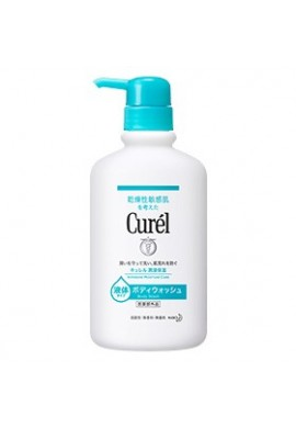 Kao Curel Medicated Body Wash Intensive Moisture Care
