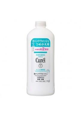 Kao Curel Medicated Foam Hand Wash