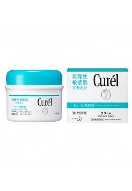 Kao Curel Medicated Body Cream