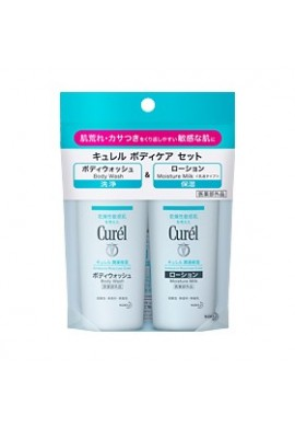 Kao Curel Medicated Body Wash and Lotion Trial Set
