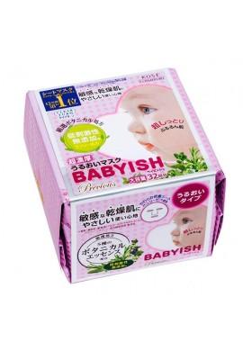 Kose Cosmeport CLEAR TURN BABYISH Precious Ultra-Rich Moisture Mask