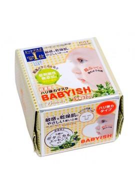 Kose Cosmeport CLEAR TURN BABYISH Precious Ultra-Rich Plumping Mask
