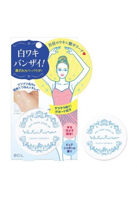 BCL WakiRina Cover Powder