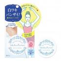 BCL WakiRina Cover Powder