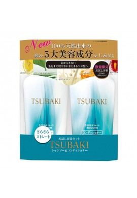 Shiseido Tsubaki Smooth Shampoo & Conditioner Set