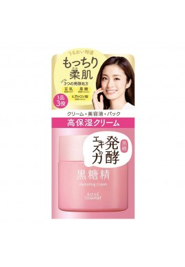 Kose Cosmeport Kokutousei Hydrating Cream