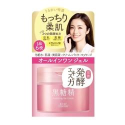 Azjatyckie kosmetyki Kose Cosmeport Kokutousei Moisture Gel