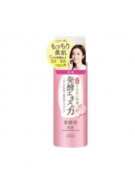 Kose Cosmeport Kokutousei Hydrating Milky Lotion