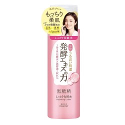 Kose Cosmeport Kokutousei Hydrating Lotion
