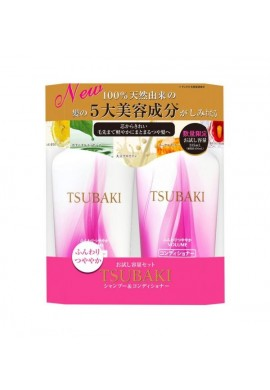 Shiseido Tsubaki Volume Shampoo & Conditioner Set