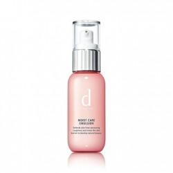 Azjatyckie kosmetyki Shiseido d program Moist Care Emulsion R