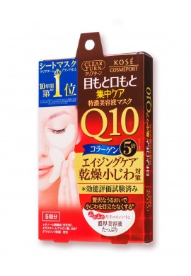 Kose Cosmeport Clear Turn Plumping Hydrated Eye Zone Mask