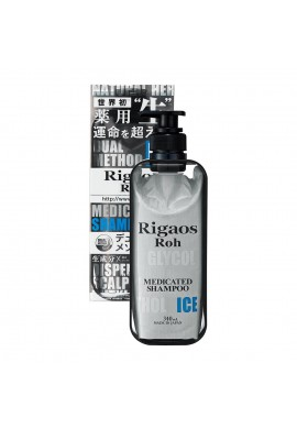 RIGAOS Roh Medicated Scalp Shampoo Ice