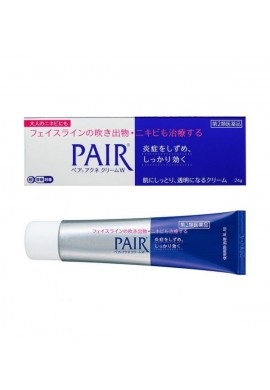 Lion Pair Acne