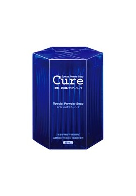 Cure Special Powder Soap Cure