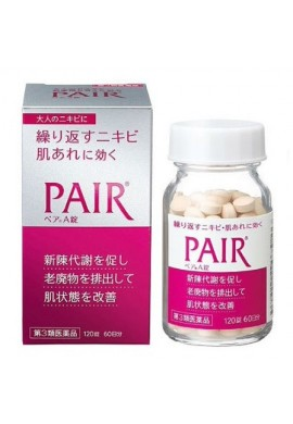 Lion PAIR A Tablets