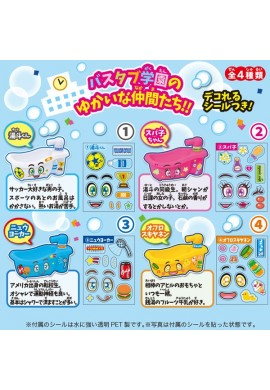 Heart Moko Moko Ofuro Kit