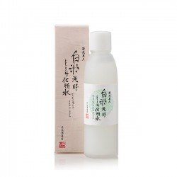 Kuramoto Bijin White Rice Fermentation Lotion