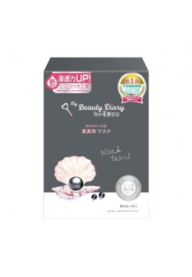 My Beauty Diary Black Pearl Mask