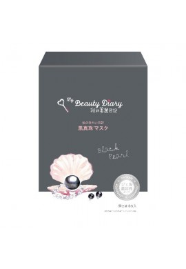 Azjatyckie kosmetyki My Beauty Diary Black Pearl Mask