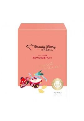 Azjatyckie kosmetyki My Beauty Diary Imperial Birds Nest Mask