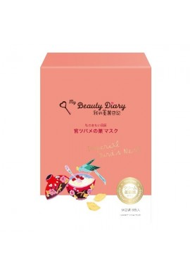 My Beauty Diary Imperial Birds Nest Mask