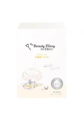 Azjatyckie kosmetyki My Beauty Diary Royal Pearl Mask