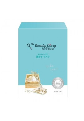 My Beauty Diary Sake Lees Mask