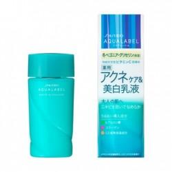 Azjatyckie kosmetyki Shiseido Aqualabel White AC Emulsion