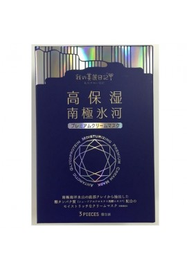 My Beauty Diary Premium Line Antarctic Glycoprotein Moisturizing Cream Mask