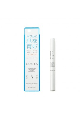 Zettoc Style Lucia Nail Perfect Serum