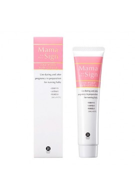 Zettoc Style Mama Sign Bust Decollete Massage Cream