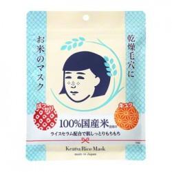 Azjatyckie kosmetyki Ishizawa Keana Care Nadeshiko Rice Mask