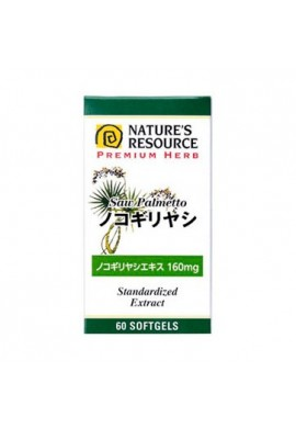 Otsuka Natures Resources Nokogiriyashi (Saw Palmetto)
