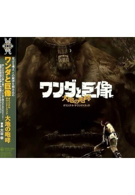Shadow of the Colossus: Roar of the Earth Soundtrack CD