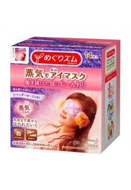 Kao Megurhyth Steam Hot Eye Mask
