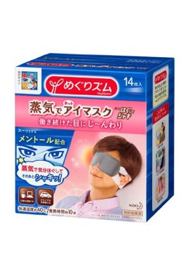 Azjatyckie kosmetyki Kao Megurhyth Steam Hot Eye Mask Menthol