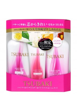 Shiseido Tsubaki Volume Shampoo & Conditioner & Treatment SET