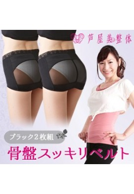 Asiya Biseitai New Pelvis Refresh Belt 2 Black & Black
