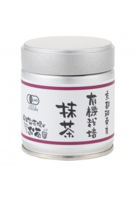 MUJI Kyoto Wazuka Organic Matcha